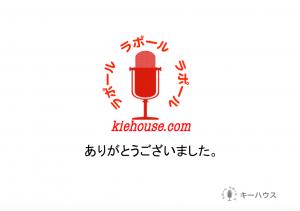 スクリーンショット 2015-02-24 16.24.24